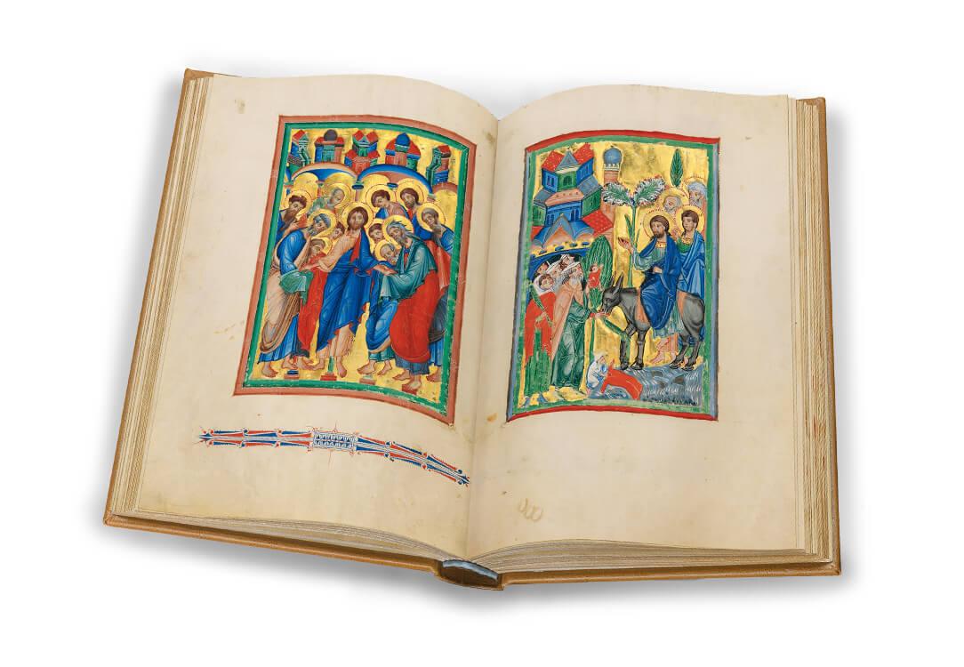 Breslauer Psalter, fol. 49v-50r