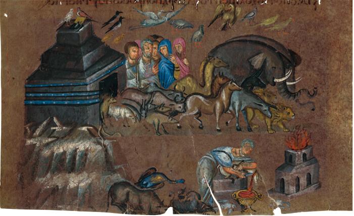 Wiener Genesis, p. 4
