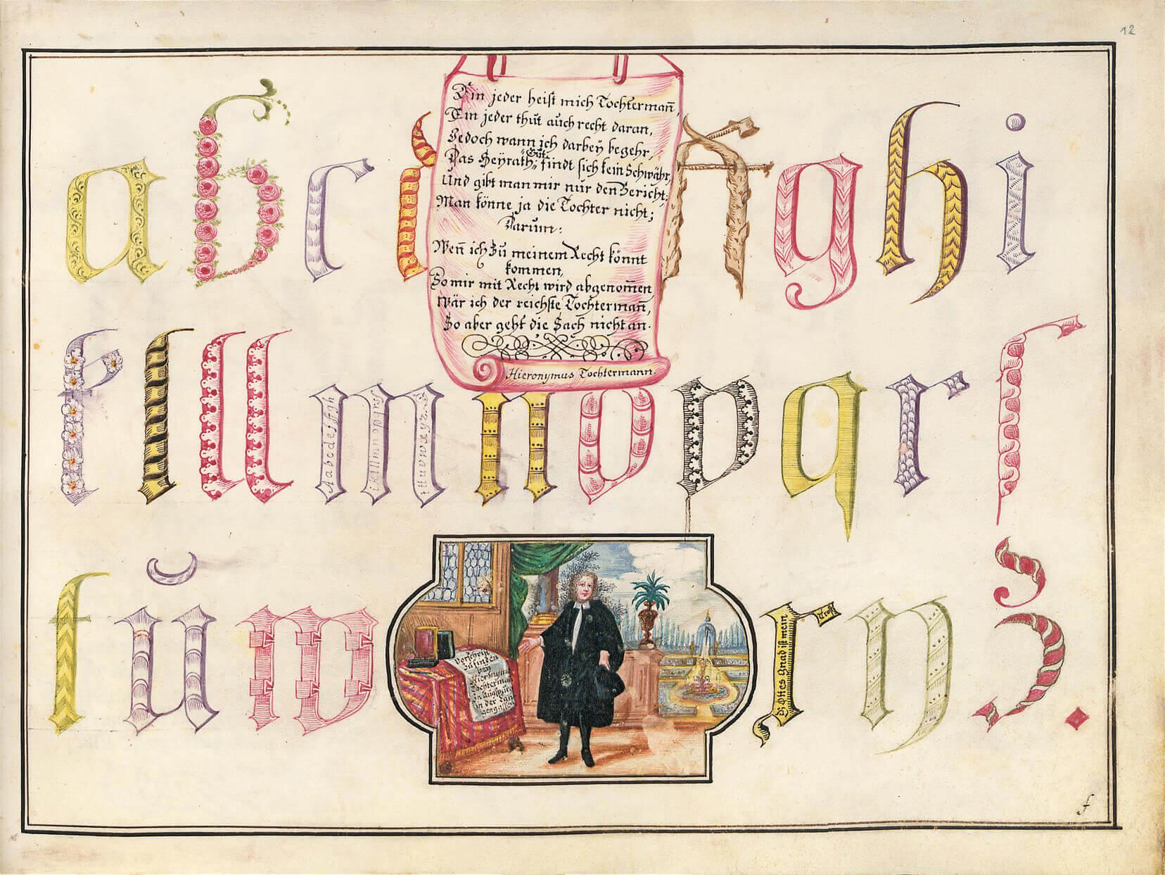 Schreibmeisterbuch des Hieronymus Tochtermann, p. 23 (fol. 12r)